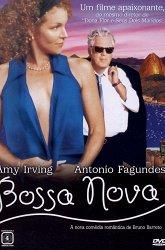 Постер Босса-нова