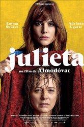 Постер Джульетта