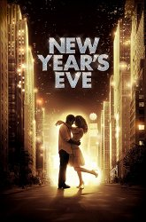Постер «Старый» Новый год