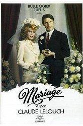 Постер Супружество