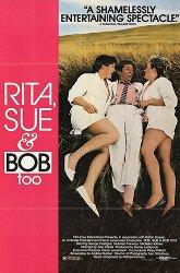 Постер Рита, Сью и Боб тоже!
