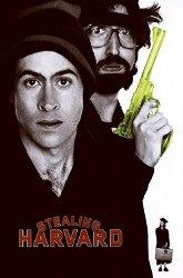 Постер Мой криминальный дядюшка