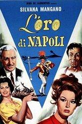 Постер Золото Неаполя