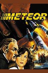 Постер Метеор