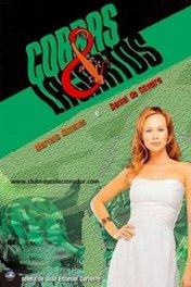 Змеи и ящерицы / Cobras & Lagartos