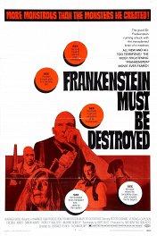 Франкенштейн должен быть уничтожен / Frankenstein Must Be Destroyed