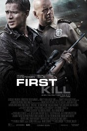 Первое убийство / First Kill