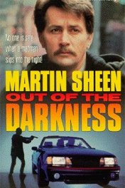 Из темноты / Out of the Darkness