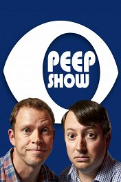 Пип шоу / Peep Show