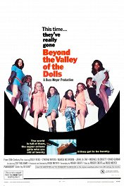 За пределами долины кукол / Beyond the Valley of the Dolls
