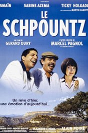 Как стать звездой / Le Schpountz