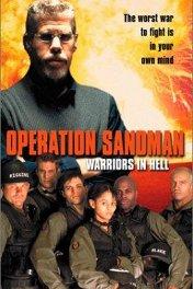 Неспящие в аду / Operation Sandman