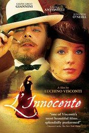 Невинный / L'innocente
