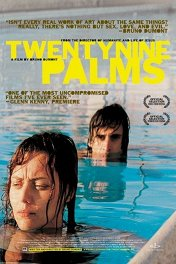 29 Пальм / Twentynine Palms