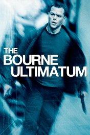 Ультиматум Борна / The Bourne Ultimatum