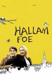 Хэллем Фоу / Hallam Foe