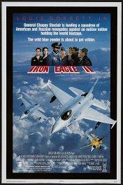 Железный орел-2 / Iron Eagle II