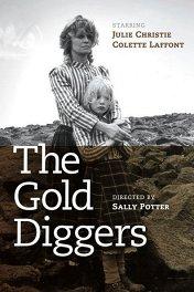 Золотоискатели / The Gold Diggers