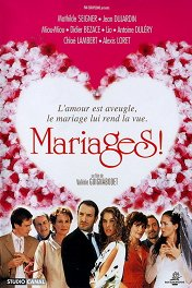 Свадьба / Mariages!