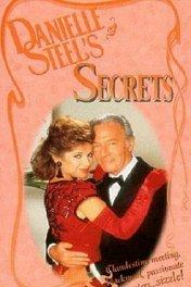 Секреты / Secrets
