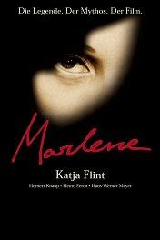 Марлен / Marlene