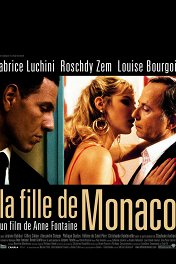 Девушка из Монако / La fille de Monaco