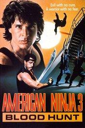 Американский ниндзя-3: Кровавая охота / American Ninja 3: Blood Hunt