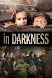 В темноте / In Darkness