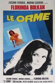 Отпечатки / Le Orme
