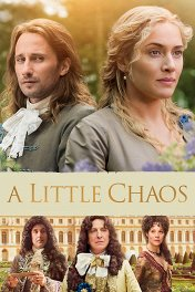 Версальский роман / A Little Chaos