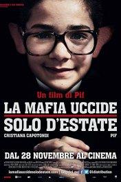 Мафия убивает только летом / La mafia uccide solo d'estate