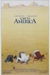 Потерянные в Америке / Lost in America