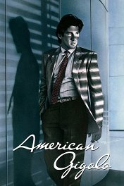 Американский жиголо / American Gigolo