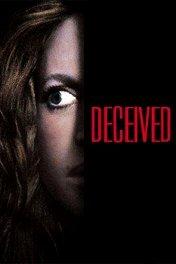 Обман / Deceived