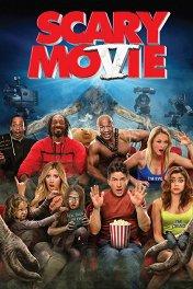 Очень страшное кино-5 / Scary Movie 5