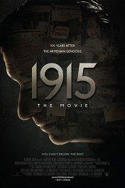 1915 / 1915