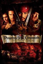 Пираты Карибского моря: Проклятие «Черной жемчужины» / Pirates of the Caribbean: The Curse of the Black Pearl