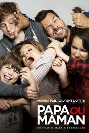 Любовь вразнос / Papa ou maman