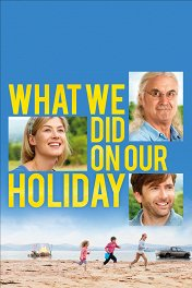 Каникулы мечты / What We Did on Our Holiday