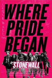 Стоунволл / Stonewall