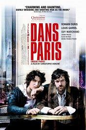 Парижская история / Dans Paris