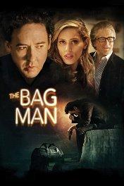 Мотель / The Bag Man