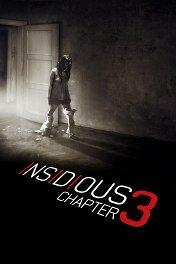 Астрал-3 / Insidious: Chapter 3
