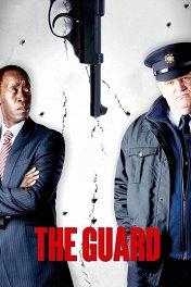 Однажды в Ирландии / The Guard
