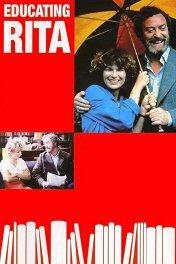 Воспитание Риты / Educating Rita