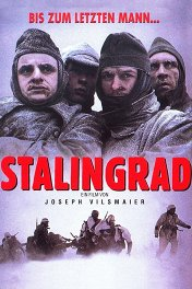 Сталинград / Stalingrad