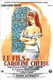 Сын Каролины Шери / Le fils de Caroline chérie