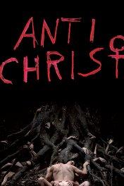 Антихрист / Antichrist