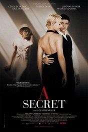 Семейная тайна / Un secret