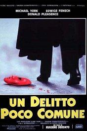 Призрак смерти / Un delitto poco comune